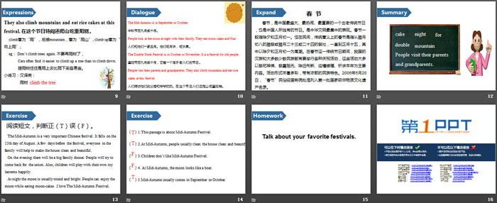 《Chinese festivals》PPT(第二课时)