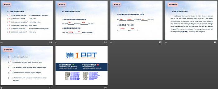 《Signs》课堂练习PPT