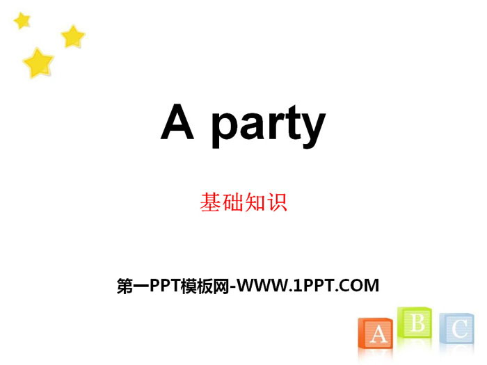 《A party》基础知识PPT