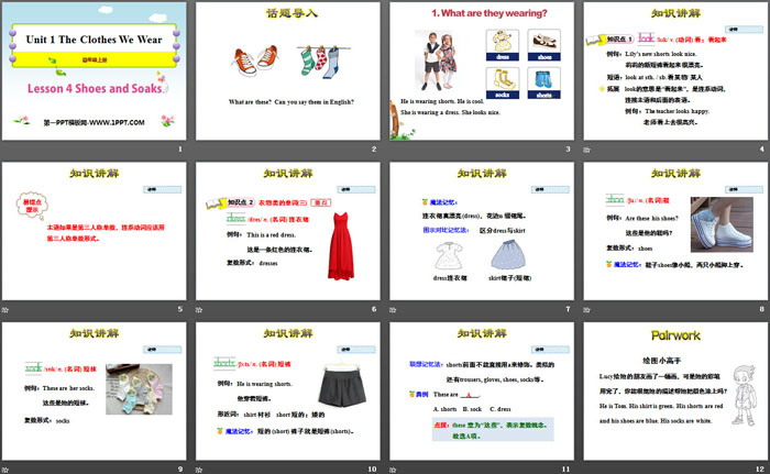 《Shoes and Socks》The Clothes We Wear PPT课件