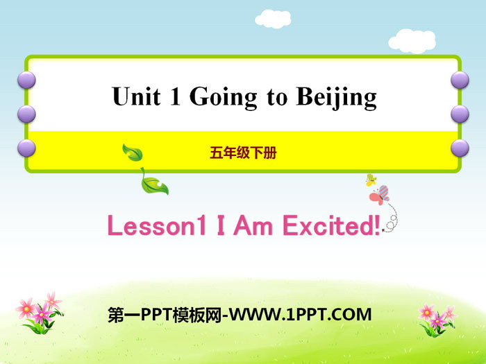 《I Am Excited!》Going to Beijing PPT - 第一PPT