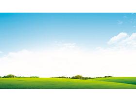 三张蓝天白云城市app自助领取彩金38PPT背景图片