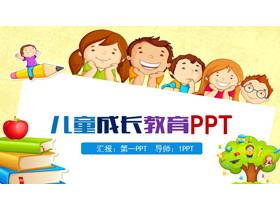 卡通小朋友背景的儿童成长教育龙8官方网站