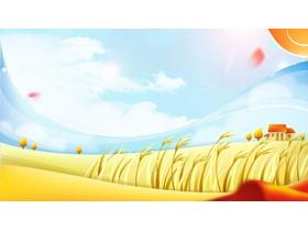 两张卡通麦田小屋PPT背景图片