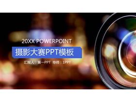 单反镜头背景的摄影大赛龙8官方网站