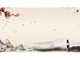 六张雅致水墨古典中国风PPT背景图片