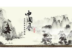 水墨山水画背景中国风PPT中国嘻哈tt娱乐平台