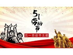 劳动人民最伟大平安彩票官方开奖网