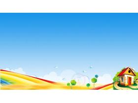 五张可爱卡通彩虹房子PPT背景图片