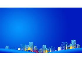 两张蓝色城市剪影背景的商务PPT背景图片