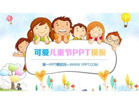 可爱卡通小朋友背景的儿童节平安彩票官网