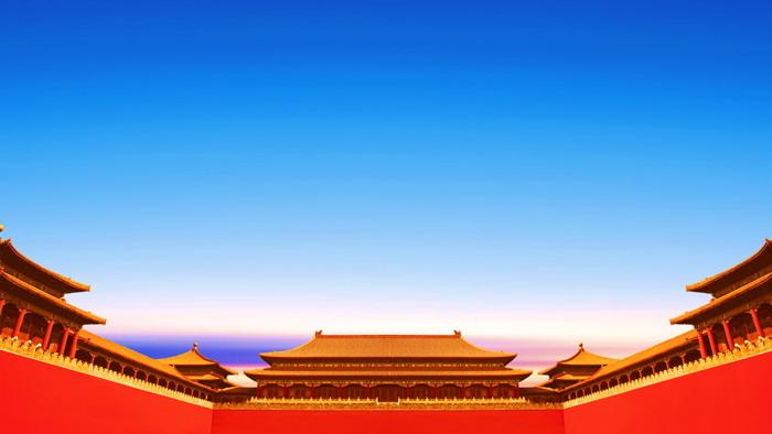 两张古app自助领取彩金38党旗PPT背景图片