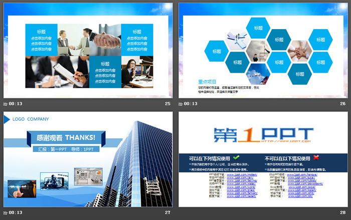 企业项目招商引资龙8官方网站