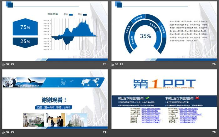实用公司简介龙8官方网站