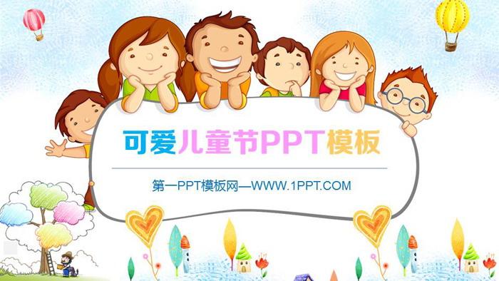 可爱卡通小朋友背景的儿童节PPT模板