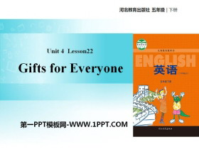 《Gifts For Everyone》Did You Have a Nice Trip? PPT教学课件