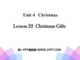 《Christmas Gifts》Christmas PPT