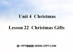 《Christmas Gifts》Christmas PPT课件