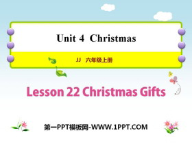 《Christmas Gifts》Christmas PPT教学课件