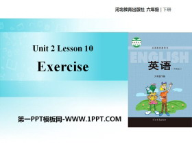 《Exercise》Good Health to You! PPT教�W�n件