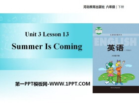 《Summer Is Coming!》What Will You Do This Summer? PPT教�W�n件