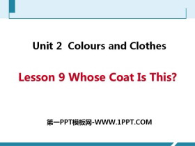 《Whose Coat Is This?》Colours and Clothes PPT课件下载