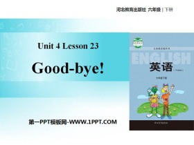 《Good-bye!》Li Ming Comes Home PPT教学课件