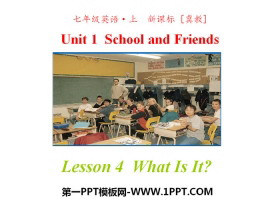 《What is it?》School and Friends PPT课件