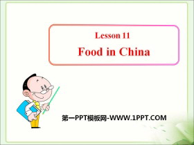 《Food in China》It's Show Time! PPT