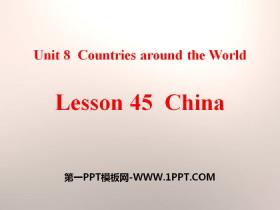 《China》Countries around the World PPT课件