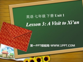 《A Visit to Xi