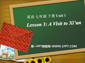 《A Visit to Xi'an》A Trip to the Silk Road PPT课件