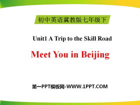 《Meet You in Beijing》A Trip to the Silk Road PPT课件