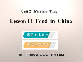 《Food in China》It's Show Time! PPT下载