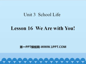 《We Are with You!》School Life PPT课件