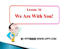 《We Are with You!》School Life PPT下载