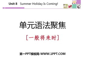 《单元语法聚焦》Summer Holiday Is Coming! PPT