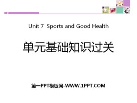 《单元基础知识过关》Sports and Good Health PPT