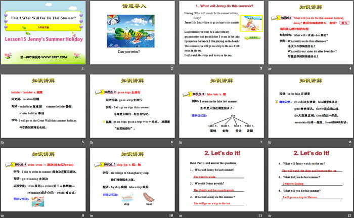 《Jenny\s Summer Holiday》What Will You Do This Summer? PPT�n件