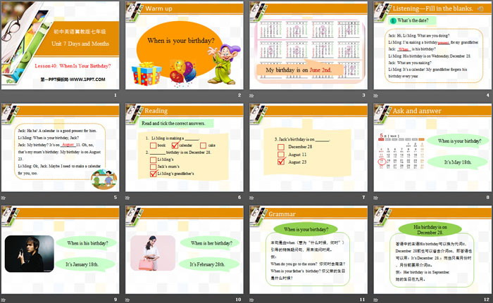 《When Is Your Birthday?》Days and Months PPT