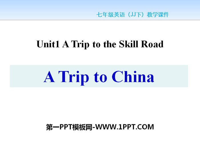 《A Trip to China》A Trip to the Silk Road PPTtt娱乐官网平台