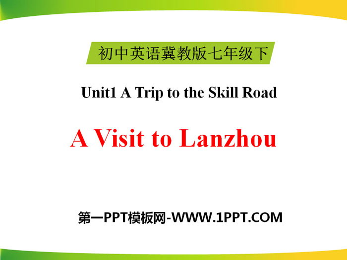 《A Visit to Lanzhou》A Trip to the Silk Road PPT课件