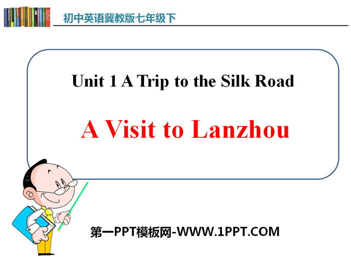 《A Visit to Lanzhou》A Trip to the Silk Road PPT教学课件