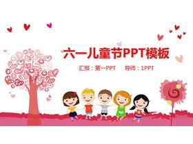 粉色卡通小朋友背景的六一儿童节平安彩票官网