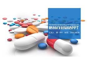 彩色药片胶囊背景的医药PPT模板