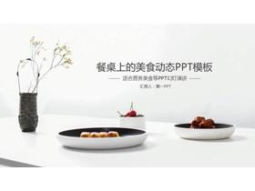 ���清爽西餐美食PPT模板