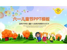 可爱卡通六一儿童节平安彩票官网