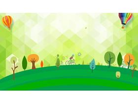 四张绿色多边形卡通PPT背景图片