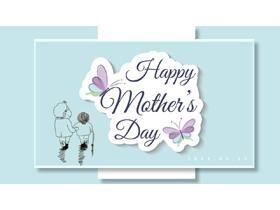 母亲节快乐PPT模板