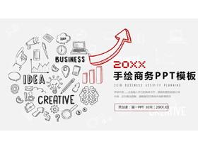 创意黑白手绘图标背景的商务PPT中国嘻哈tt娱乐平台